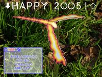 20050107_年賀状2005