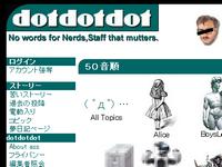 20050410_dotdotdot
