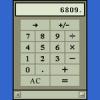 [デザイン] CoveredCalc(BeOSアプリ)用スキン 『warmgray』