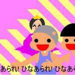 [動画] 自主Flashアニメ:Jingle All Year Long(ボーカル無しVer.)