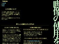 20070424_画像の使用を極力控えてCSSデザイン