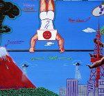 [平面] 1990~1996に描いた絵