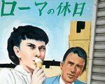 [鉄旅] 宮崎発 四国遍路 コネタ収穫の旅