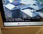 [展覧会] 東京国立博物館の特別上演 VR作品『熊本城』 を見た