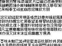 2004mmdd_漢字頻出度調査